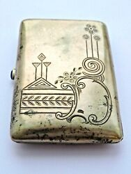 Antique Cigarette Case Sterling Silver 84 Imperial Russian Stamp Nb 143 G