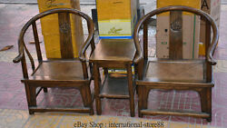 28 China Huanghuali Wood Hand Carved Classical Furniture Tablet Chair Stool Set