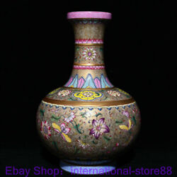 12 Marked Old Chinese Colour Enamel Porcelain Dynasty Palace Butterfly Bottle
