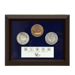 Rare Items Spice And Wolf Vr Coin Set Super Rare Item Japan Anime
