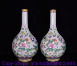 11 Marked Old China Famille Rose Porcelain Dynasty Palace Flower Bottle Pair