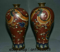 16.8 Marked Old China Copper Cloisonne Dynasty Palace Dragon Bottle Vase Pair