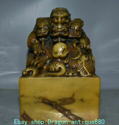 10.8 Old Chinese Tianhuang Shoushan Stone Carving 3 Dragon Play Bead Seal Stamp