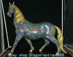 22.4 Ancient Old Cloisonne Copper Dynasty Zodiac Horse Steed Animal Sculpture