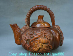 9.6 Marked Old Chinese Ox Horn Carving Dynasty Melon Handle Vessel Kettle