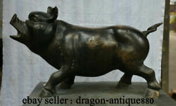 25.6 Old Chinese Bronze Folk Feng Shui Zodiac Animal Pig Wealth Lucky Statue