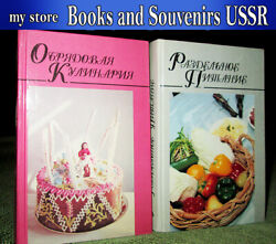 1998 Books Of Russia 2 Books Ritual Cooking And Separate Food, Recipes Lot 292