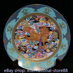 8 Marked Old Chinese Wucai Pastel Porcelain Dynasty Kylin Flower Qilin Dish