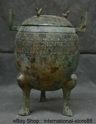 12 Old Chinese Bronze Ware Dynasty Palace 3 Phoenix Lid Handle Food Vessels