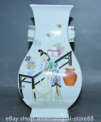 12.4 Marked Old China Wucai Porcelain Dynasty Palace Belle Draw A Picture Vase