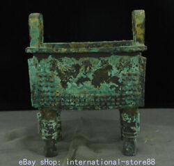 10.4 Old China Bronze Ware Xizhou Dynasty Palace Beast Face 4 Feet Censer Ding
