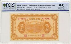 The Industrial Development Bank Of Jehol China 5 Yuan 1925 Pcgs 55details