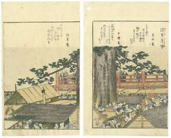 Hokusai, Booklet, Antique, Early 19th Century, Original Japanese Woodblock Print