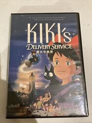 Kikis Delivery Service Dvd, 2003, 2-disc Set Missing One Disc See Photos C1