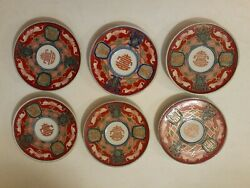 Imari Japan 4 3/4 Gold Rim Plate Hand Painted Great Condition Set Of Six Plates