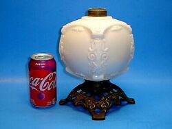 Antique Oil Lamp Base And Font