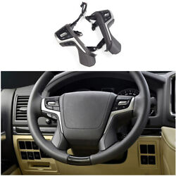 For Toyota Land Cruiser 2016-2021 Replace Gray Steering Wheel Frame Cover Trim