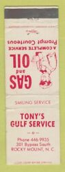 Matchbook Cover - Gulf Oil Gas Tonyand039s Rocky Mount Nc