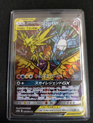 Pokemon Cards Fire Thunder Freezer Sr Picture Difference Used Japan