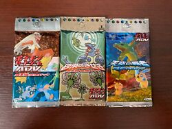 3 Packs Pokemon Card Adv Sealed Booster Pack 1st 2nd 3rd Champion Of The Sky