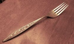 1847 Rogers Esperanto Fork 7 1/2 Inches Long No Monogram