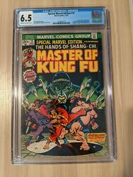 Special Marvel Edition 15 1973 6.5 Cgc 1st App Shang-chi Master Of Kung Fu