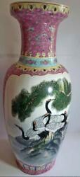 Vintage Huge Porcelain Vase With Collectible Value Beautiful Satsuma Rare