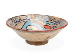 Rustic Hand Made And Painted Persian Provincial Bowl With Islamic Inscription