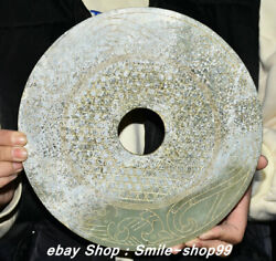 9 Chinese Liangzhu Culture Old Jade Coin Carving Dragon Pattern Round Yu Bi
