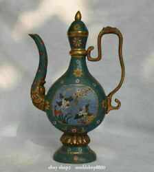18.8 Marked Old Chinese Cloisonne Enamel Dynasty Dragon Handle Wine Pot Flagon