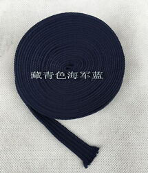 10m Navy Blue Synthetic Silk Tsuka Ito For Japanese Sword