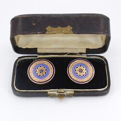 Antique Russian 14k Solid Pink Gold And Enamel Cufflinks - Faberge Flower, Blue
