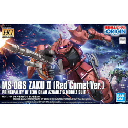 1/144 Hg Ms-06s Zaku Ii Char Red Comet Ver. By Bandai Japan Imported