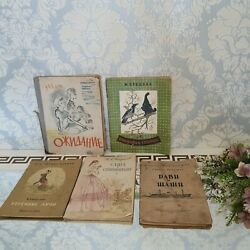 Children's Books Set Of 5 Ussr Fairy Tales In Russian Vintage Old Children's