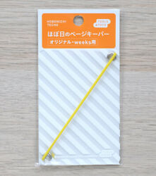 Hobonichi Japan Page Keeper Elastic Bookmark for A6 Planner Cover $11.99