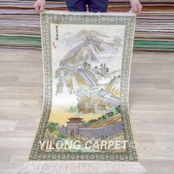 Yilong 2and039x4and039 The Great Wall Pattern Tapestry High Density Carpet Silk Rug 015h