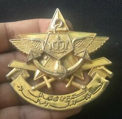 Vintage Brunei Darussalam Armed Forces Army Navy Airforce Star Badge L@@k