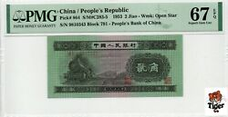 Plan For Auction 计划拍卖! China Banknote 1953 2 Jiao Pmg67epq Sn9810343