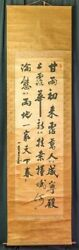 Ration True Work 18687 Yu Pack 100 Size Lee Ying-ying Three-line Book Hanging
