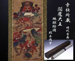 Sect Collection Of Temples And Shrines Enma The Great Hell Picture Autograph