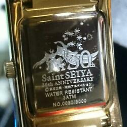 Saint Seiya Gold Cross Official Watch 30th Anniversary Limited To 3000 Worldwide