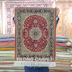 Yilong 1.5'x2' Handwoven Area Rug Red Medallion Tapestry Silk Home Carpet 299h