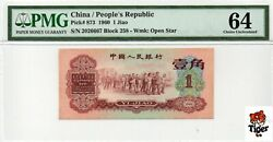 Plan For Auction 计划拍卖!china Banknote 1960 1 Jiao Pmg64 Sn2026667