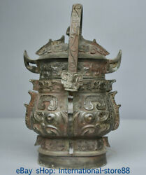 12.4 Antique Old Chinese Bronze Ware Dynasty Palace Beast Face Portable Pot