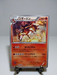 Charizard 011/093 Ebb 1st Edition Japanese Pokemon Card A254