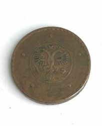 Genuine Imperial Russian Bronze 5 Kopek Coin From 1730 In A Good Condition