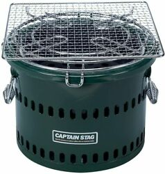 Captain Stag M-6482 Charcoal Stove Grill Camping Outdoor Gear Sumiyaki Meijin