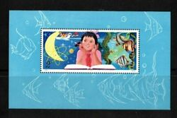 1979 China Girl With Book Stamps Sg Ms2900 Cat. Value 2500 Pound Muh Genuine