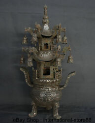 25 Old China Bronze Ware Dynasty Palace Dragon Head Small Bell Pavilion Censer