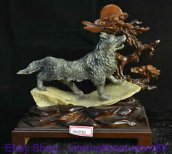 12.8 Chinese Natural Xiu Jade Carving Feng Shui Wolf Wolves Howl Statue